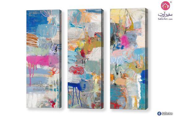 تابلوه مودرن تجريدي سفير ارت للديكور Modern Art Paintings Art Painting Modern Art