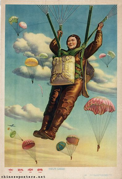 Artist: Zhang Yuqing (章育青) 1958, November Women parachuters Nü tiaosanyuan (女跳伞员)  University of Westminster Chinese propaganda poster collection: