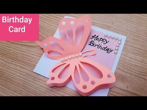 Beautiful Handmade Birthday Card Birthday Card Idea Birthdaycard Youtube Birthday Card Craft Handmade Birthday Cards Greeting Cards Handmade Birthday