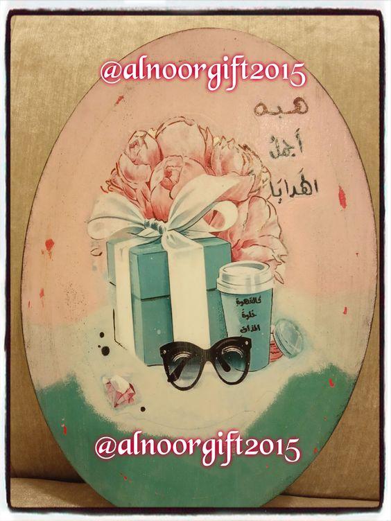 أجمل بطاقات عيد اضحى مبارك 2020 عساكم من عواده بالعربي نتعلم Eid Mubarak Adha Mubarak Eid Al Adha