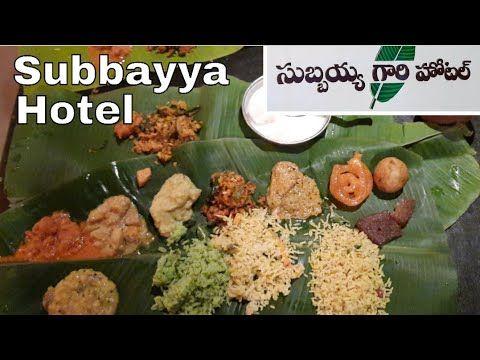 Subbayya Hotel Hyderabad Meals On Banana Leaf Subbaih Gari Hotel Hi Tech City Youtube In 2020 Meals Banana Leaf Food
