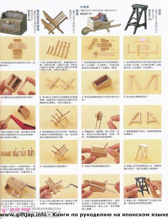 Tutorial miniaturas en madera