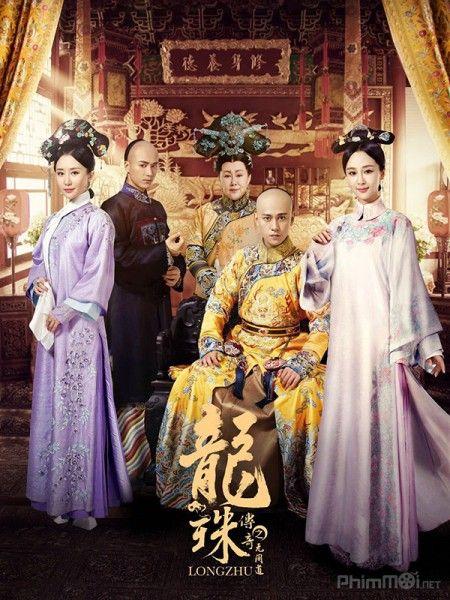 Phim Long Châu Truyền Kỳ