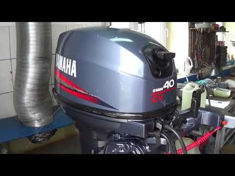 Yamaha 40cv Balticmotors Youtube Boat Stuff Yamaha Boat