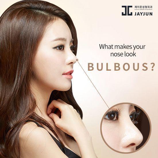 korean plastic surgery korea cosmetic surgery korean plastic surgery before and ... - #Cosmetic #Korea #Korean #Plastic #Surgery