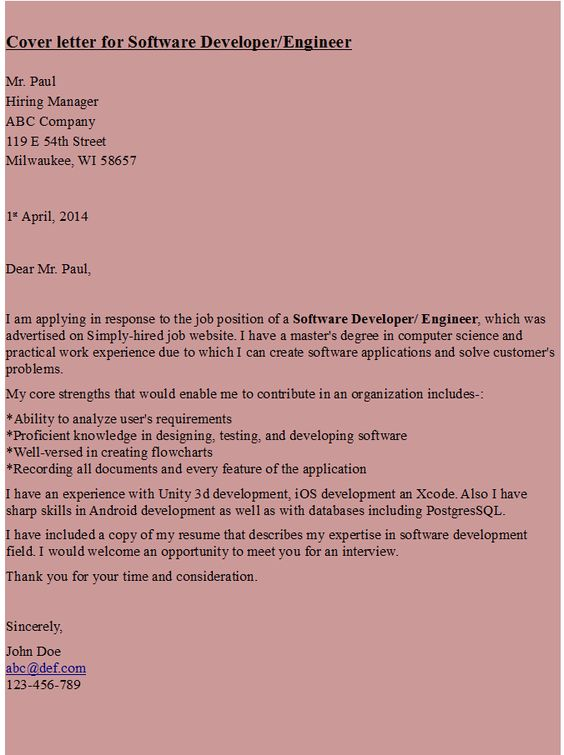 Cover letter for Software Developer\/Engineer https\/\/hipcv - software developer cover letter