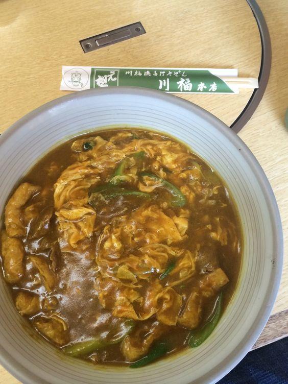 川福本店 Osaka 卵カレーうどん