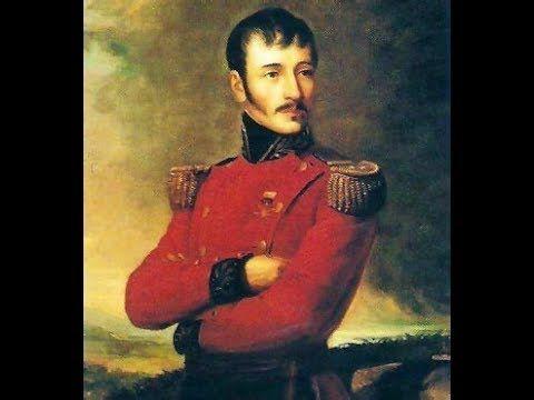 Jose Antonio Anzoategui Heroe De La Independencia Biografia