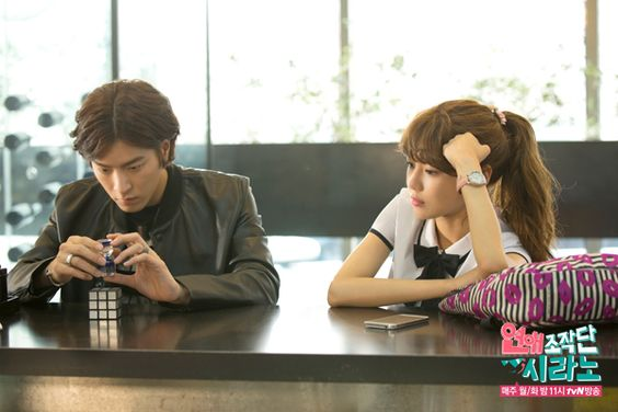 Movie Online Dating Agency: Cyrano (2013) Download Full