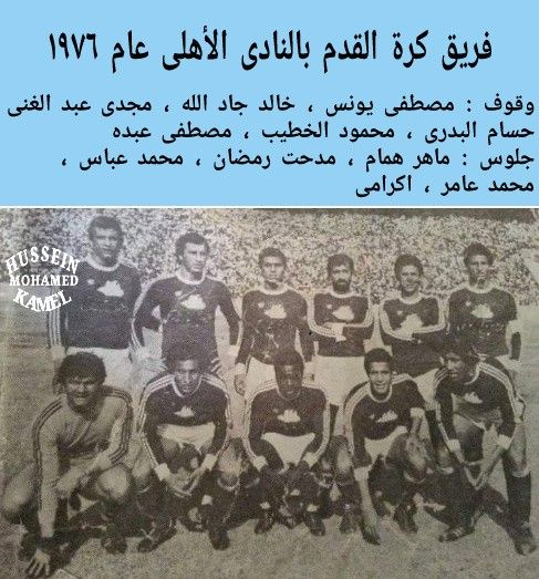 Pin By M Fakhr On Fakhr In 2021 Egypt History My Heart