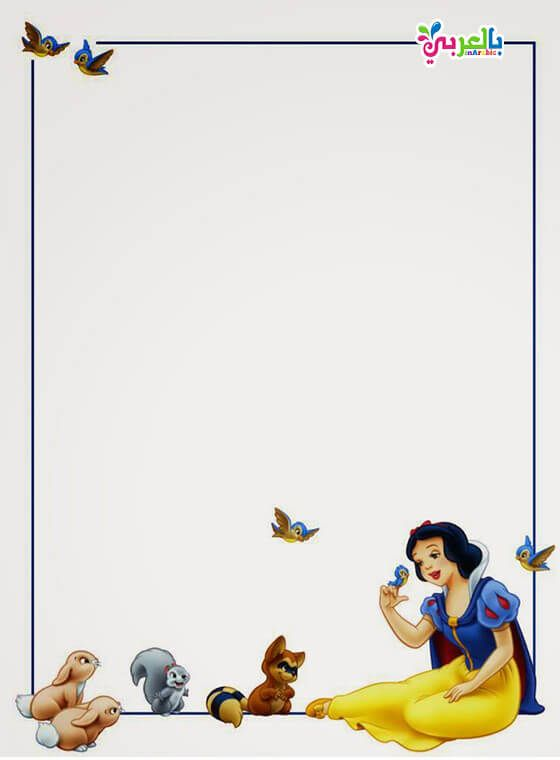 أحلى اطارات بنات مع صور اميرات كرتون إطارات مفرغة جاهزة للطباعة بالعربي نتعلم Disney Scrapbook Holiday Scrapbook Disney Project Life