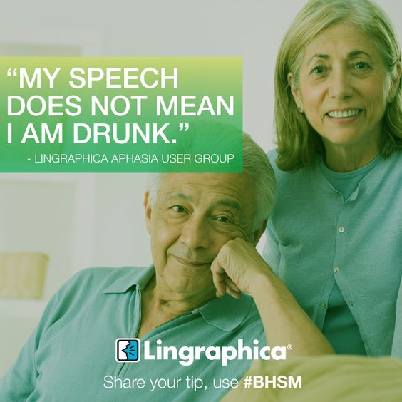 #BHSM tip: My slow speech does not mean I am drunk! #aphasia #communication #tips #slp #slpeeps #speech #talk #share #grow #learn