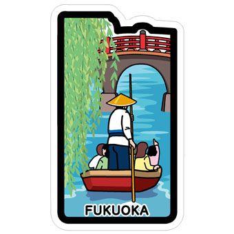 gotochi postcard fukuoka yanagawa