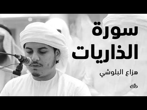 Qaf Kaf Youtube Youtube Historical Figures Historical