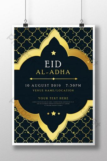Elegant Eid Al Adha Invitation Poster Ai Free Download Pikbest Printable Invitation Card Invitations Free Invitations