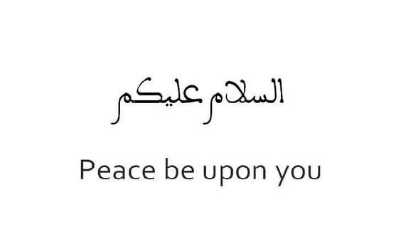 Salaam: