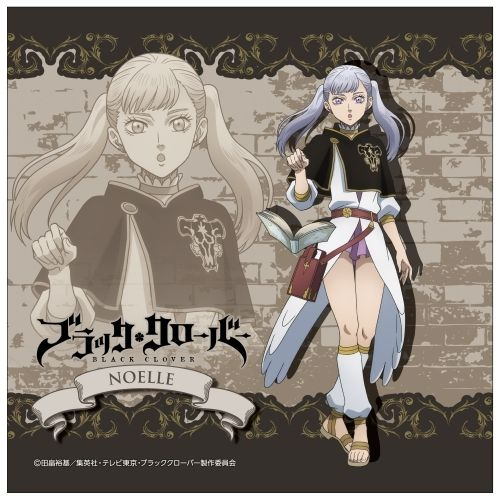 Black Clover Black Clover Anime Black Clover Manga Game Black
