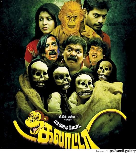 Interesting horror comedy with Ko 2 and Pencil - http://tamilwire.net/54515-interesting-horror-comedy-ko-2-pencil.html