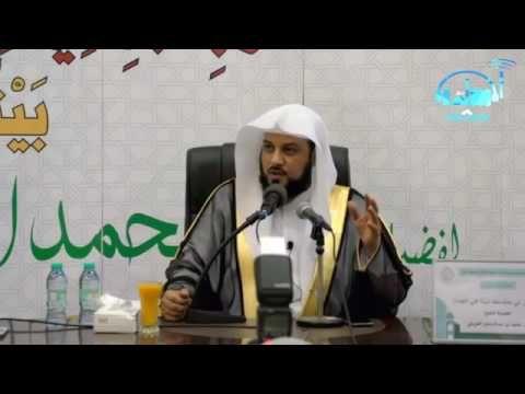 محمد العريفي كيف يستجيب الله تعالى دعائك طرق استجابة الدعاء محاضرة للشي Youtube Tri Islam