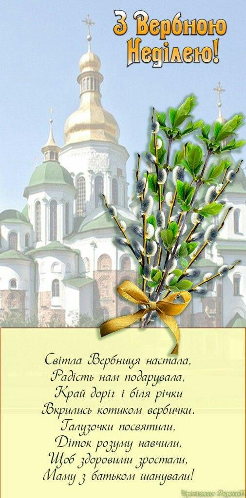Pin by Ніна on Шутка. | Postcard, Folk design, Ukrainian art