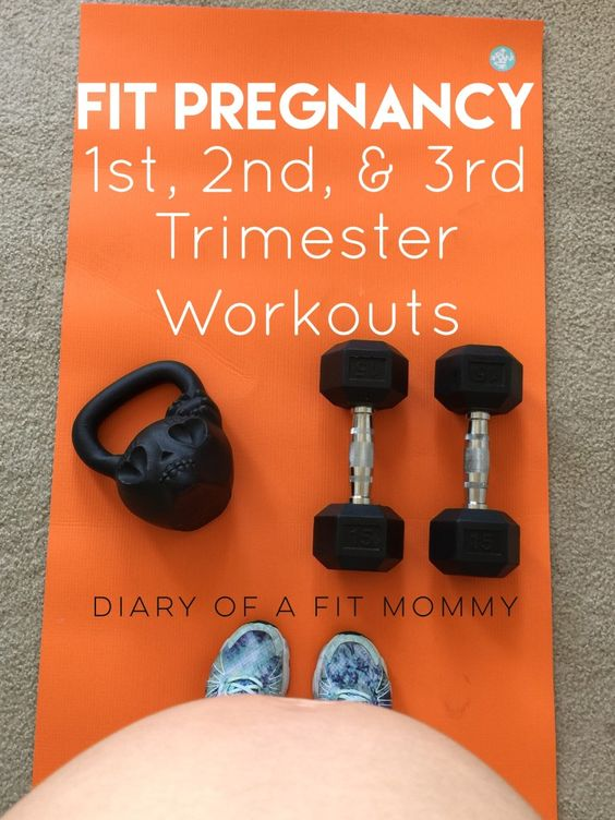 Diary of a Fit Mommy | Fit Pregnancy: 1st, 2nd, & 3rd Trimester Home Workouts