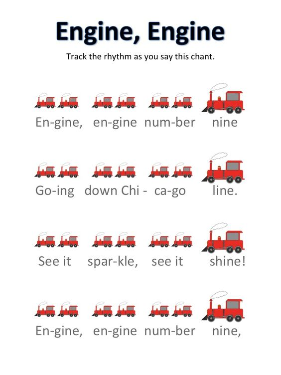 """Engine icon rhythm sheet (Gr )...use with the rhyme from Feierabend's """"Songs W/ Beat Motions.""""  1st experience- students will keep the steady beat using sandblocks & assess.  Subsequent lesson-present the iconic notation."""