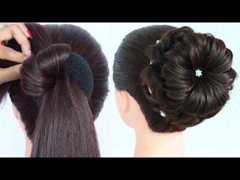 Latest Updo Hairstyle For Weddings Juda Hairstyle For Wedding Guest Prom Hairstyles Youtube Wedding Guest Hairstyles Prom Hair Hair Videos