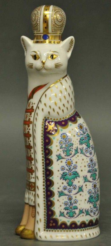 Porcelane cat figurine, porcelana gato rey: