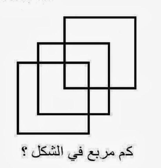 ألغاز ذكاء و عبقرية أسئلة جديدة و صعبة للأذكياء للاذكياء فقط I Love Math Islamic Art Home Decor Decals