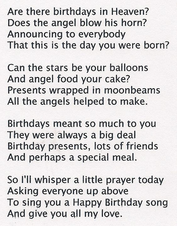 Happy 40th Birthday In Heaven Quotes: Are There Birthdays In Heaven? I Surely Hope So.