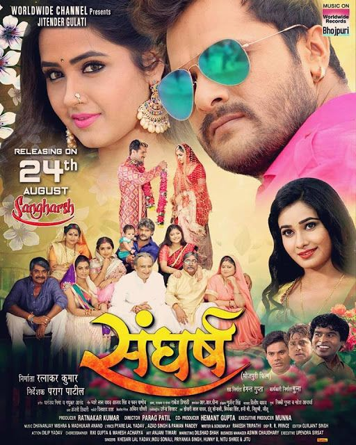 Sangharsh Set To Release On 24 August 2018 New Movies 2018 Movies To Watch Hindi Watch Hindi Movies Online