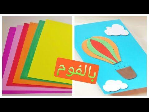 للأطفال تزيين غلاف الدفاتر المدرسية من الخارج بالفوم Youtube Little Princess Cartoon Nick Jr