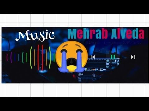 Youtube music 2020