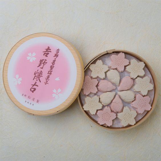 吉野葛桜菓子「吉野懐古」  吉野 松屋製