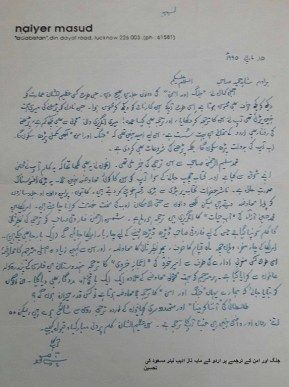 War And Peace Essay In Urdu - image 8