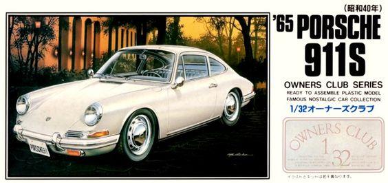 ポルシェ 911S / PORSCHE 911S(1965)