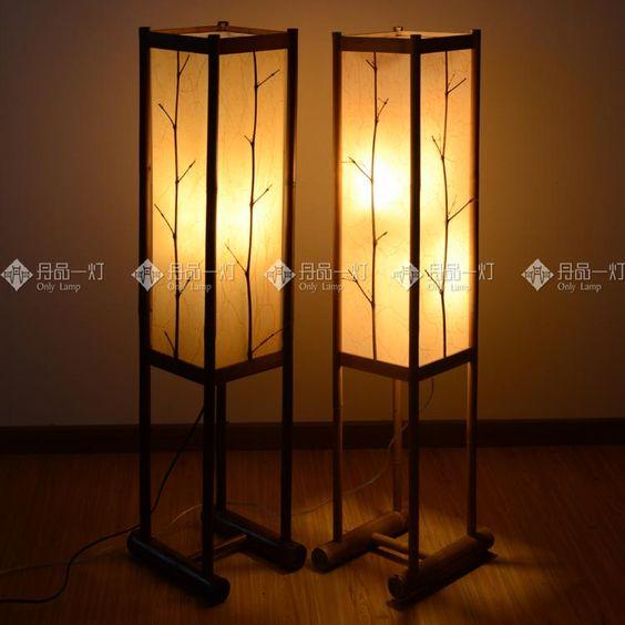 Rustic Living Room Floor Lamp Restaurant Lamp Japanese
