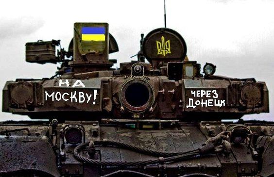 Упродовж доби зафіксовано 6 обстрілів позицій ЗСУ, під Талаківкою найманці застосували 82-мм міномет, - прес-центр ОС - Цензор.НЕТ 8035