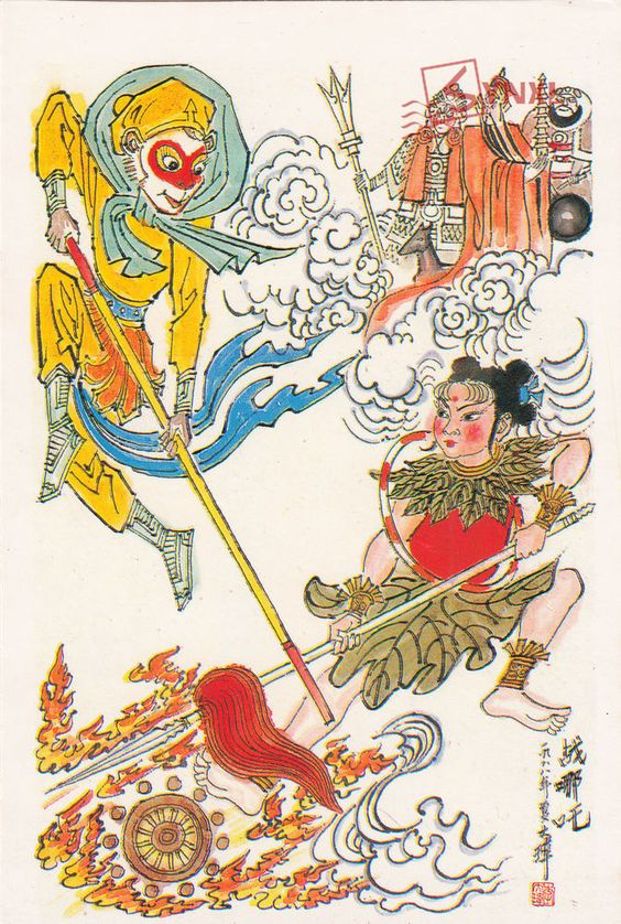 an overview of the historical and chinese novel journey to the west the monkey As it did so, a steely light darted from this monkey's eyes and flashed as far as the  palace of the polar star this shaft of light astonished the jade emperor as he.
