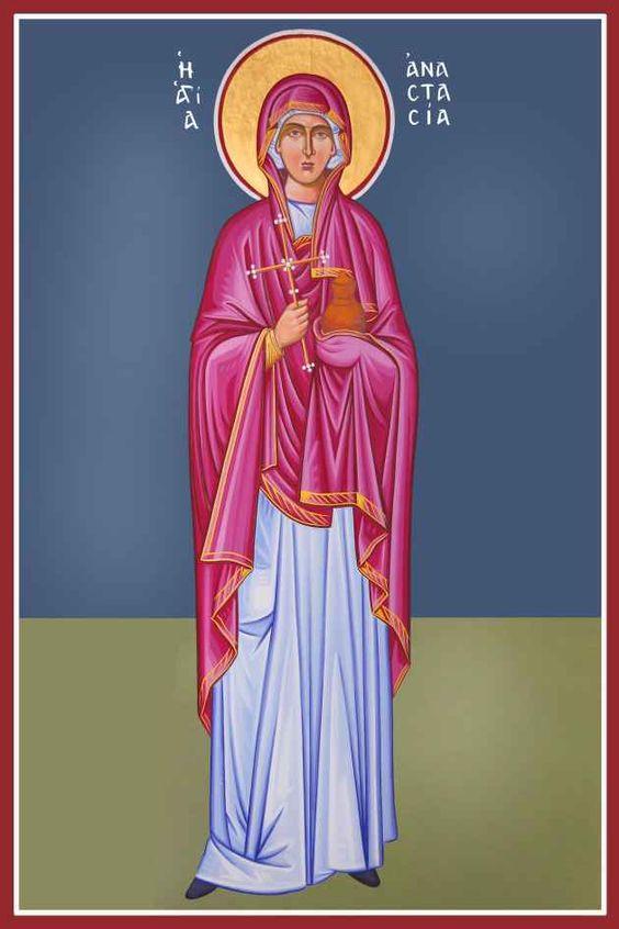 22/1/15 Σήμερα γιορτάζει η Αγία Αναστασία.Χρόνια Πολλά σε όλους και σε όλες.