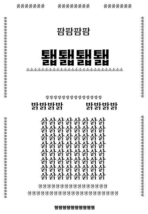 t212_KUa_이윤주_w10_04b