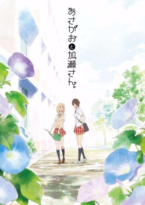 Kimi no Hikari: Asagao to Kase-san. (2017) PelículA CompletA 1080p en  LATINO espanol Latino | Film Completo Italiano Streaming Ki… in 2020 | Yuri  manga, Yuri anime, Anime