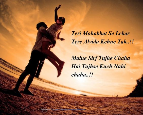 love chahat hindi status for facebook whatsapp whatsapp