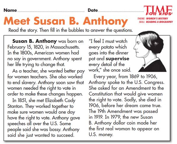 susan b anthony essay conclusion