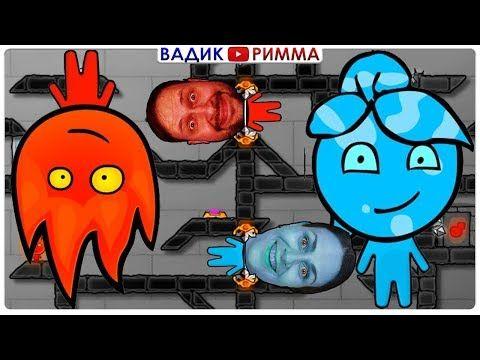 Ogon I Voda 4 V Hrustalnom Hrame Ch 2 Chellendzh Na Vremya Youtube Disney Characters Character Disney