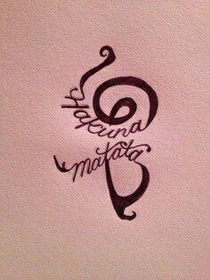 Swahili Symbol For Hakuna Matata Hakuna Matata Literally 7367417
