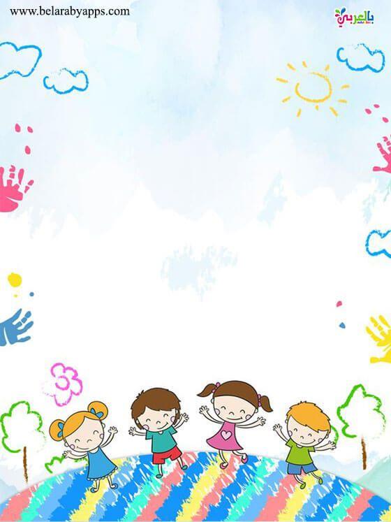 تصميم اطارات اطفال للكتابة اشكال روعة مفرغة للكتابة 2020 براويز للكتابة عليها بالعربي نتعلم Seasons Posters Cartoon Kids Kids Background