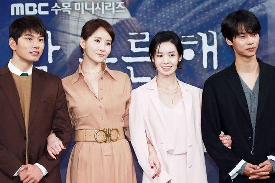 Kim Sun Ah Praises VIXX's N, Lee Yi Kyung, And Nam Gyu Ri