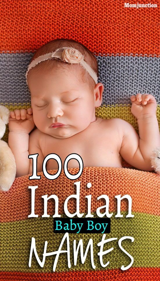 250 Latest And Modern Indian Baby Boy Names For 2020 Celebrity Baby Boy Names Unique Baby Boy Names Indian Baby Names