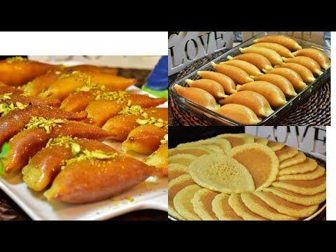 اهم اسباب نجاح القطايف معكم قطايف رمضان خطوه بخطوه من اطيب الوصفات Youtube Middle Eastern Desserts Lebanese Desserts Dessert Recipes